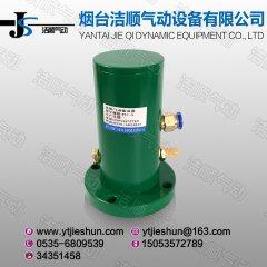 FU型氣動振動器