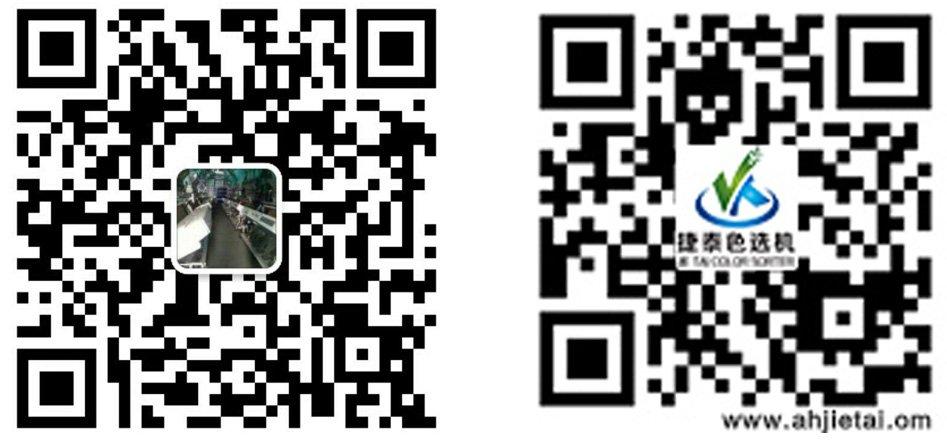 汪總微信二維碼.jpg