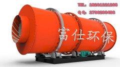 【污泥烘干機】污泥烘干機廠家 污泥脫水機價格