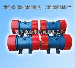 YZS-30-2 振動電機功率2.2kw