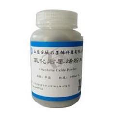 氧化石墨烯粉末